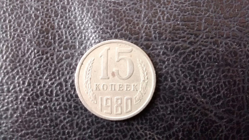 Moneda Ex Uni Sovietica Cccp 15 Kopeks  1980 (216z