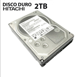 Disco Duro Sata Pc Interno 2tb Teras Seagate Wd Pull Pc Dvr