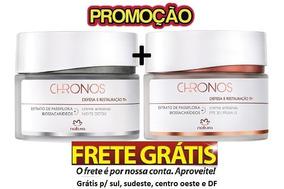 Natura Chronos Gel Creme Antissinais 70+ Dia + 70+ Noite