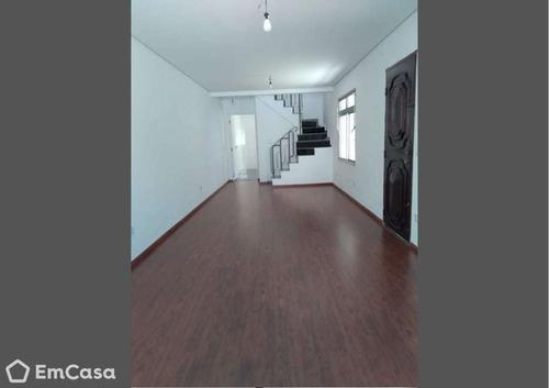 Casa A Venda Em São Paulo - 23245