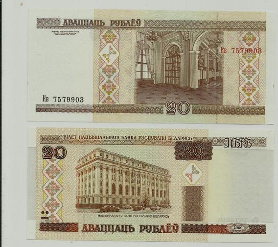 Cédula - Bielorússia - 20 Rublos - Fe - 12272- Frete Grátis