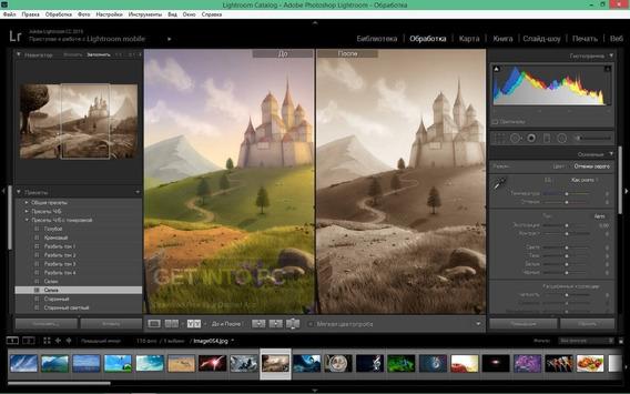 Adobe Ligthroom Portable