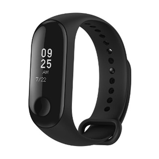 Relógio Xiaomi Mi Band 3 Smartwatch + Pulseira + Película