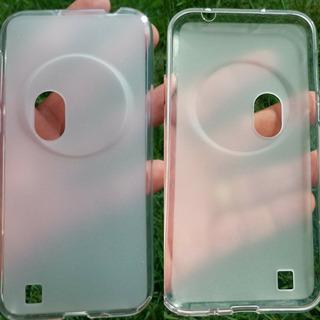 Celular Asus Zenfone Zoom Capa Case