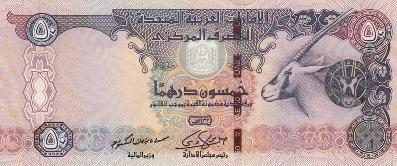 50 Dirhams De Los Emiratos Árabes Unidos