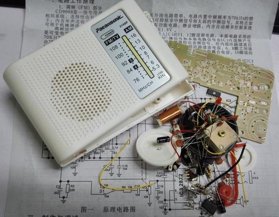 Kit Para Montar Rádio Am/fm - Com Manual Em Português