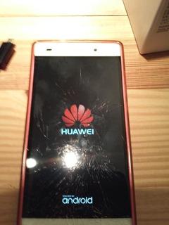 Huawei P8 Lite Funcionando Para Movistar