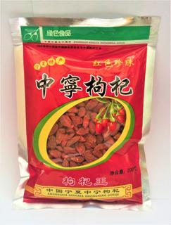 Bayas De Goji Berry Oferta, Berries, Pasas Chinas De 200 Gr.