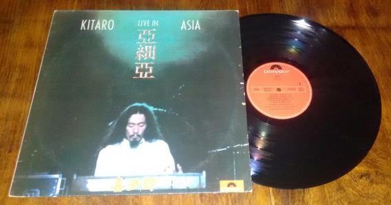 Kitaro Asia Disco Vinilo Lp Brasil