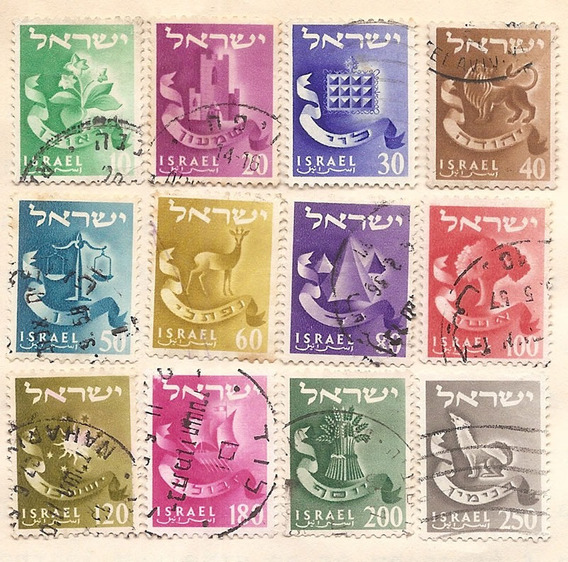 Israel 12 Tribus Yvert 97/108 Serie Completa # Usados