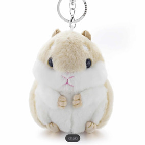 2 Chaveiro De Hamster Dalaful A Escolher A Cor