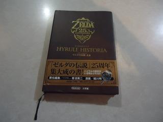 Zelda Hyrule Historia Libro En Japonés