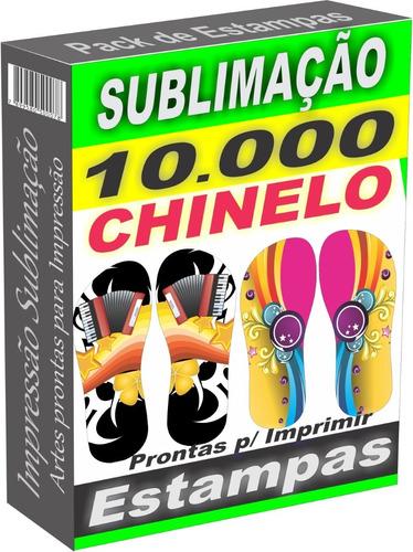 Imagem 1 de 10 de 10.000 Artes Para Chinelo Prontas Para Imprimir Sublimação
