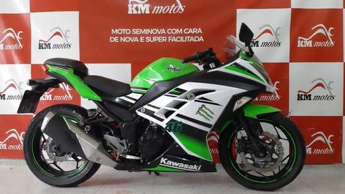 Kawasaki Ninja 300 Abs  2015 Verde