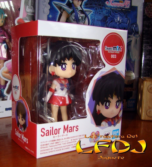 Sailor Moon Figuarts Mini Sailor Mars Lfdj
