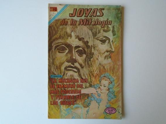 Joyas De La Mitología La Muchacha Que Se Enamoró Comic 1974