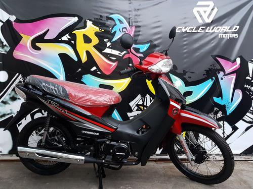 Moto Gilera Smash 110 Underbon 0km 2021 Cycle World Al 19/2