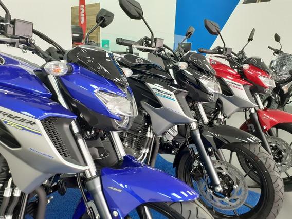 Yamaha - Fz25 Fazer 250 Abs - 2020 - Sem Entrada - Yamaha Sp