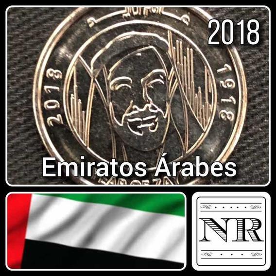 Emiratos Arabes Unidos - 1 Dirham - Año 2018 - Km # Nd