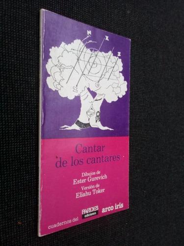 Cantar De Los Cantares Eliahu Toker