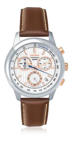 Relógio Seiko Masculino Esporte Social Prova Dágua Ssb211b1