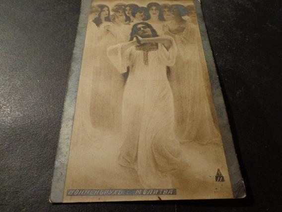 Rusia-1909-foto-cromo- Arte- Mujeres De Blanco