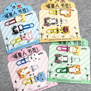 Broche Clip Papel Gato Kawaii - Kawaii Atelier