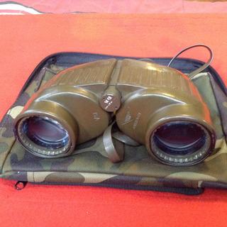Binoculares Steiner 7x50 Militar
