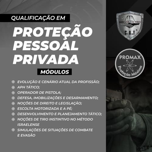 Imagem 1 de 4 de Curso Promax - Qualificação E Proteção Pessoal Privada