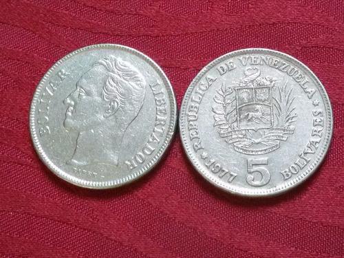 Moneda De 5 Bolívares, Año 1977