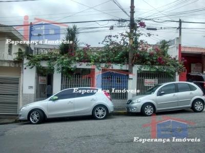 Ref.: 7044 - Casa Terrea Em São Paulo Para Venda - V7044