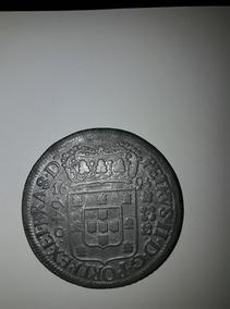 Moeda - 640 Réis - 1695 - Réplica