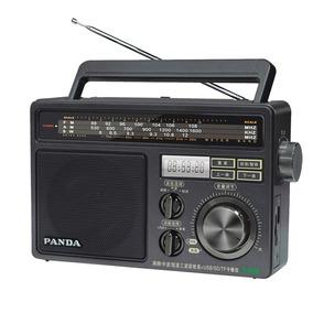 Rádio Receptor Panda T-09 Am Fm Sw Leitor Mp3/wma Preto