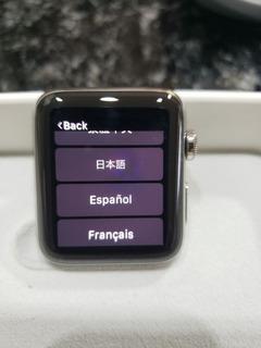 Apple Watch 42mm - Serie 2 - Acero Inox + Mallas Extras