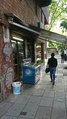 En Belgrano R