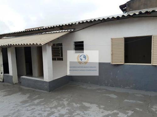 Casa Com 1 Dormitório Para Alugar, 60 M² Por R$ 900,00/mês - Jardim América - Campinas/sp - Ca1105
