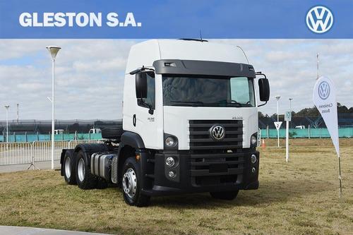 Volkswagen 25-360 Constelation Tractor Doble Eje 2021 0km