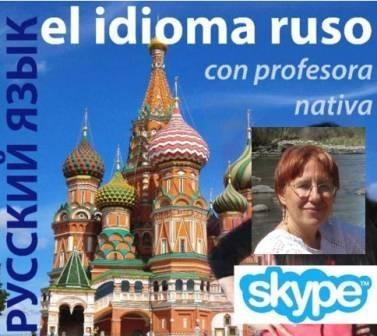 Clases Particulares De Ruso (con Nativo) Y De Francés Skype,