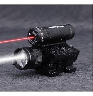 Lanterna Led Para Cano + Laser Vermelho P Carabina Airsoft