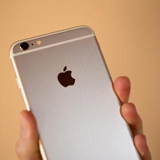 iPhone 6 Plus Gold Intacto!
