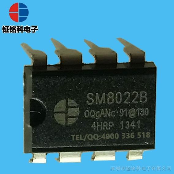 Ci Sm8022b Original Shenzhen