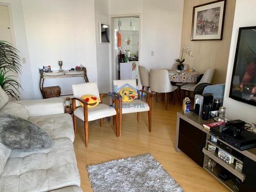 Imagem 1 de 6 de Apartamento Com 2 Dormitórios À Venda, 69 M² Por R$ 319.000,00 - Jardim Regina Alice - Barueri/sp - Ap1625