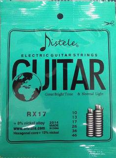 3 Juegos De Cuerdas Para Guitarra Distel 10-46
