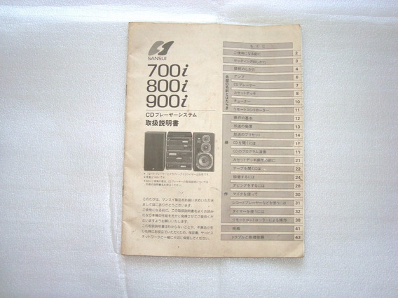 Manual Instruçoes System 700i800i900i Sansui - Usado N Estad