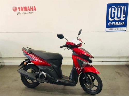 Imagem 1 de 8 de Yamaha Neo Ubs