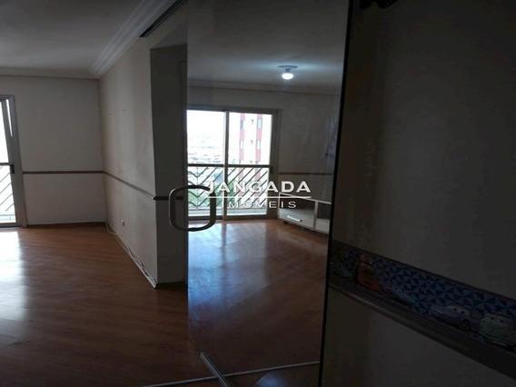 Apartamento 2 Dorm 1 Vaga Eldorado Veloso Osasco - 11350