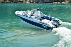Lancha G 490 Con Motor Yamaha 50 Hp 4 Tiempos Oportunidad