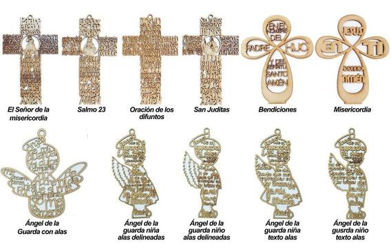 30 Cruz Oración Mdf 30 Cm Madera Bautismo Comunión Recuerdo