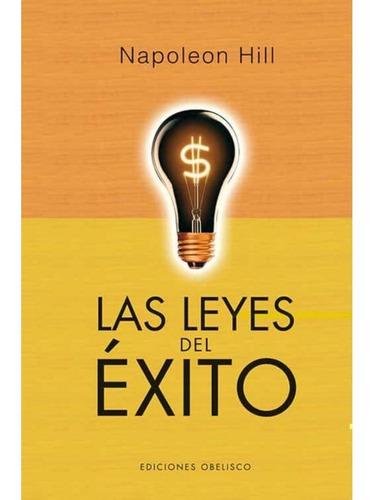 Las Leyes Del Xito.