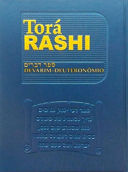 Torá Rashi Deuteronomio (devarim)